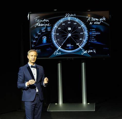 Гиперкар bugatti chiron французы показали на женевском автосалоне в 2016 году. Der Tacho des Bugatti Chiron reicht bis 500 km/h - WELT