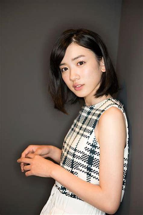mei nagano bikini 1000 images about nagano mei 永野芽郁 on pinterest