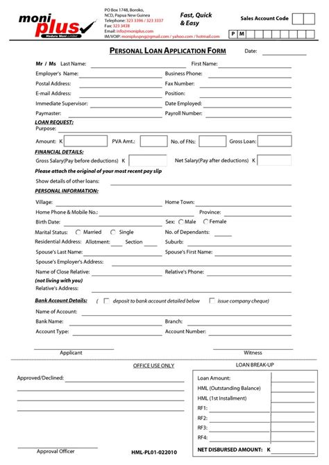 personal loan template printable sle personal loan contract form laywers template forms