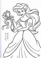 Princess Coloring Disney Ariel Fanpop Walt Characters Personajes sketch template