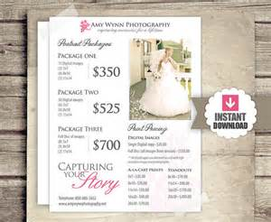 wedding photographer rates wedding photography price list session packages pricing