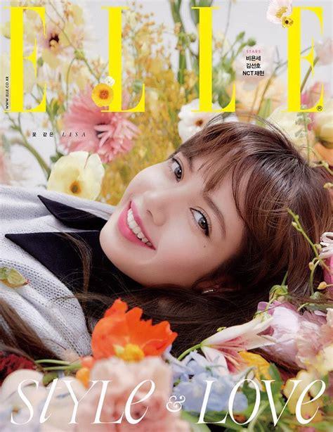 lisa prada elle korea allkpop forums