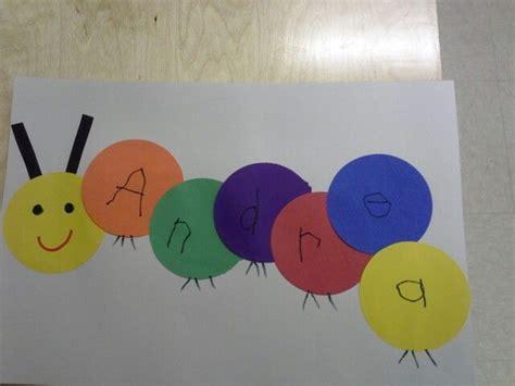 preschool caterpillar activity ideas for my classroom 680 | 57bedeb53d7fbe41e1aea8a1612ba0d7