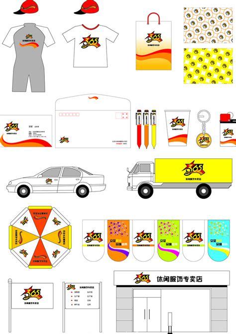 Examples Of Logo Sample Logo Simple Logos Designs
