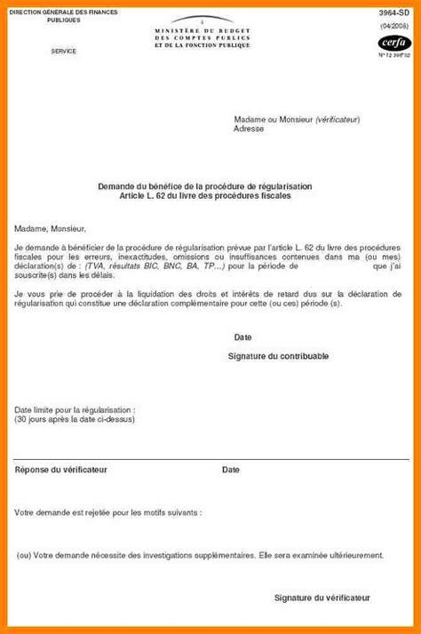 modele de lettre de reclamation administrative lettre administrative mod 232 le exemple courrier