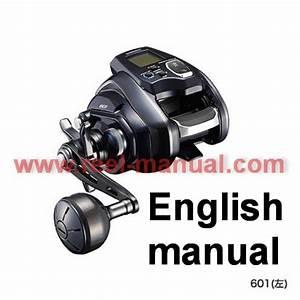 Shimano 2020 Forcemaster 601 Download Original User Manual