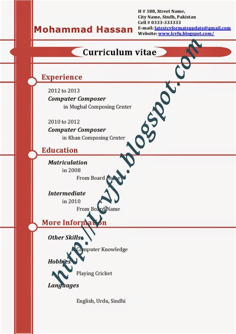 Newest Resume Format 2014 by Cv Formats Updates