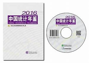 CHINA STATISTICAL YEARBOOK | China YearBooks