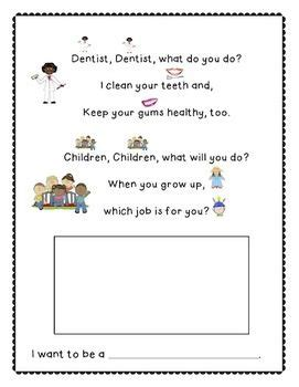 community helpers poem career day community helpers 421 | 7f2f89056772d5d2d5c23ce374837da3