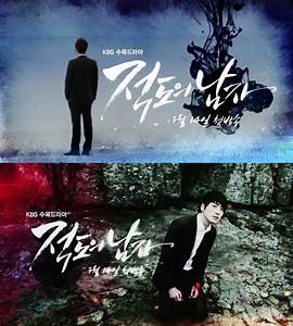 """Posters and Teaser Videos from """"The Equator Man"""" 