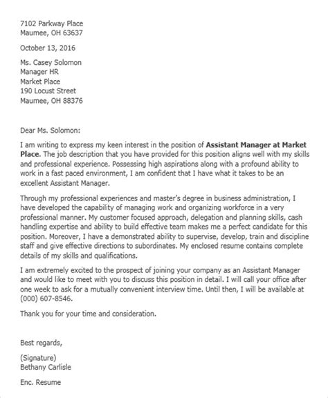 10+ Job Application Letters For Manager  Pdf, Doc Free