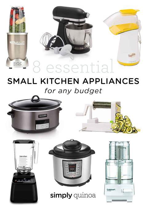 essential small kitchen appliances   budget