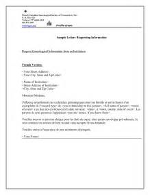 sample business letters requesting information sample business letter