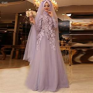 sml muslim evening dress 2017 robe de soiree a line pink With robe de soirée zara 2017