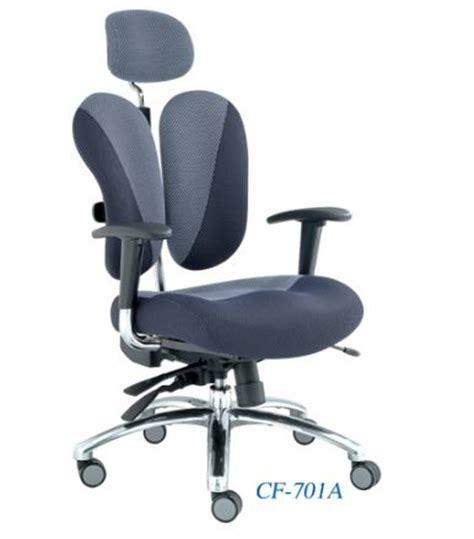 chaise de bureau ergonomique chaise de bureau ergonomique pour profiter du confort maximal
