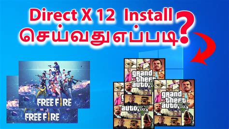 How To Install Direct X 12 Offline Installer Youtube
