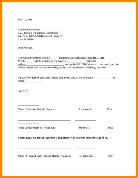 proof  residency letter template samples letter