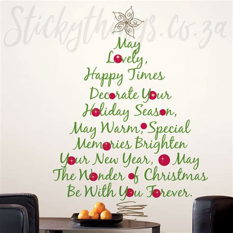 christmas tree wall art decal christmas giant wall