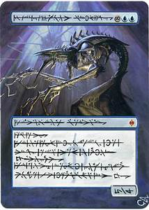 MTG on Pinterest Magic The Gathering, Alters and Altered Art