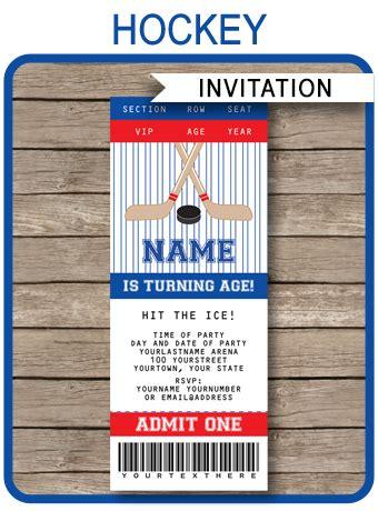 hockey ticket invitations birthday party template