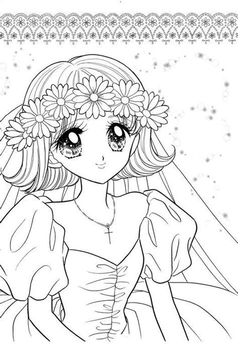 httpkaizulandthreads sor nadr ldfatr altloyn alkdym mn tjmyaaypage cute coloring