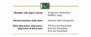 Essay On Corruption In Pakistani Old Song Remixes