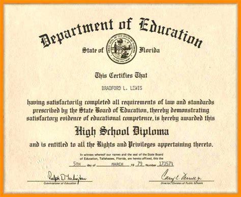 high school diploma template financial letter psd editable