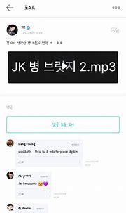 BTS's Jungkook trends worldwide as fans believe he will be ...