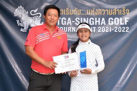 The Golf Club - Thailand: ขวัญชนก แชมป์คลาส ดี หญิง สวิง ...
