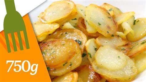 recette de pommes de terre saut 233 es 750 grammes youtube