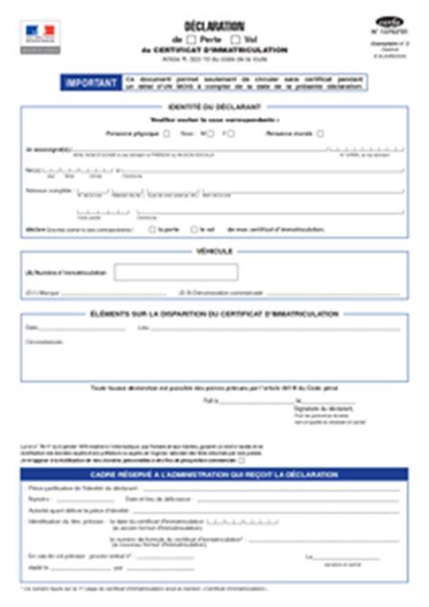 cerfa n 176 13753 01 d 233 claration de perte ou vol de certificat d immatriculation documentissime