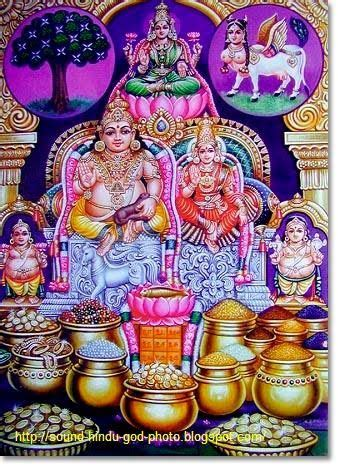 lord kubera is also known as the god of yakshas savage beings bhagavatam hindu deities