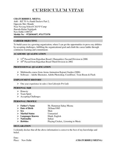 Resume Format And Sle by Top 28 Cv Hobbies And Interests Sle Sle Resume Format
