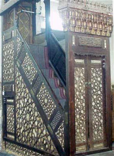 egypt  mosque  qaitbey   fayoum  egypt