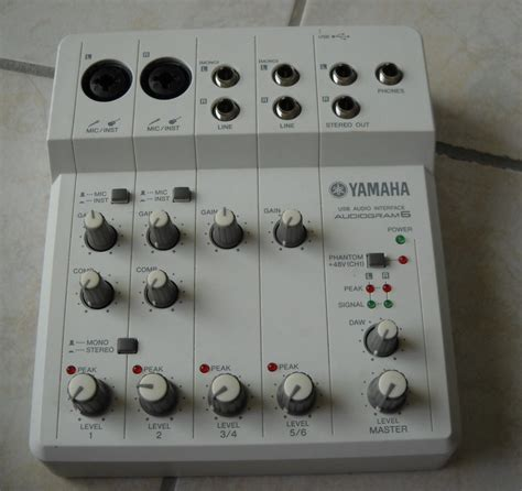 yamaha audiogram 6 462938 audiofanzine