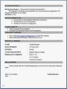 Download Latest Resume Format For Freshers Best Resume