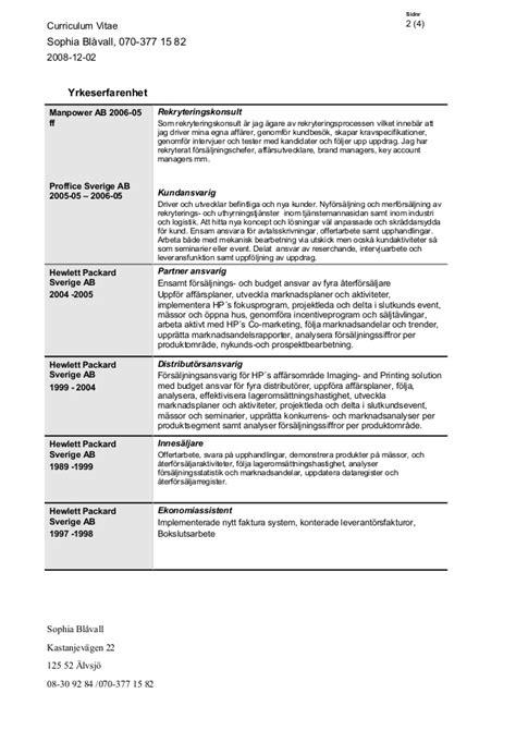 Hela textbanken Lokalrevyer i Sverige
