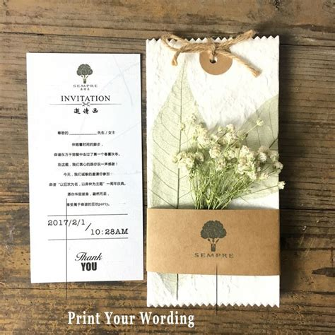 Vintage Wedding Invitations Floral Invite Cards for