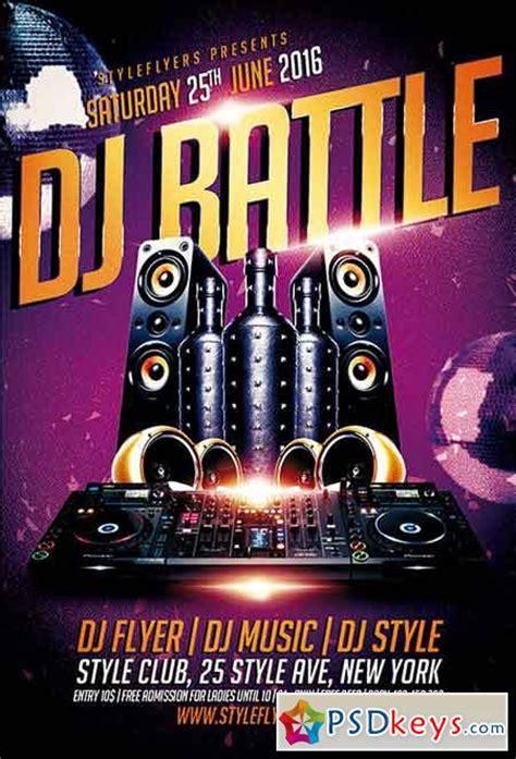 dj battle psd flyer template facebook cover