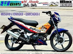 U9435 U9a0e U7db2 U8a8c  Ibike Com Hk