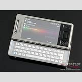 Sony Ericsson Xperia X10 Mini Price | 800 x 600 jpeg 85kB