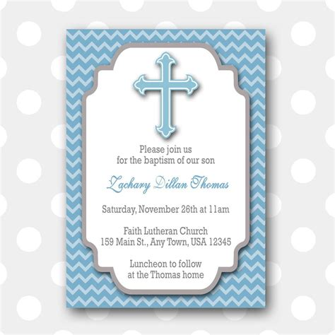 Printable Baptism Invitation