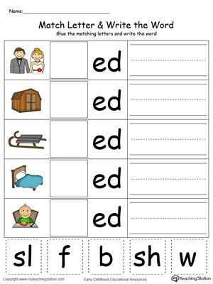 early childhood word families worksheets colors word