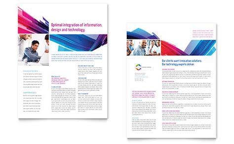 Software Solutions Tri Fold Brochure Template Word Software Solutions Tri Fold Brochure Template Design