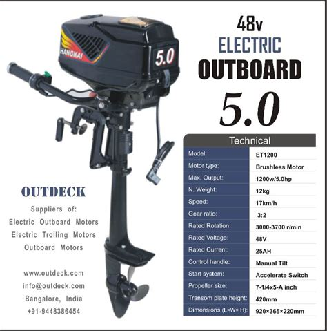 Electric Boat Motor 5 Hp 48v 5hp electric outboard motor