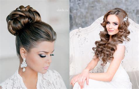 Gorgeous Wedding Hairstyle Inspiration