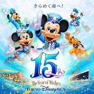 When To Visit Tokyo Disney Resort In 2016