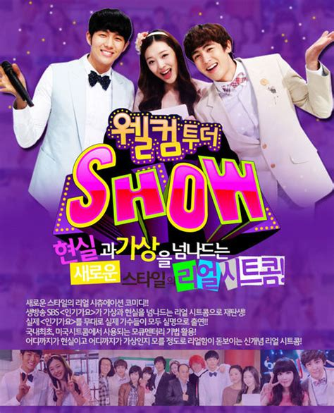 drama fans org index korean drama welcome to the show korean drama episodes english sub