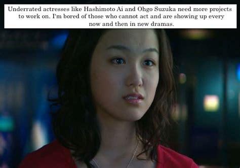 Ohgo Suzuka On Tumblr