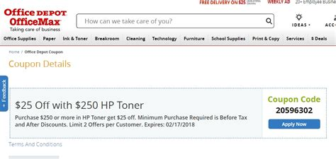 Office Depot Coupons Hp Toner by 75 Office Depot Coupon Code Office Depot 2018 Codes